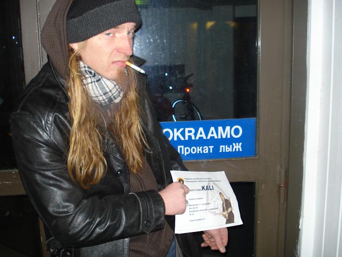 Slēpju noma krieviski.